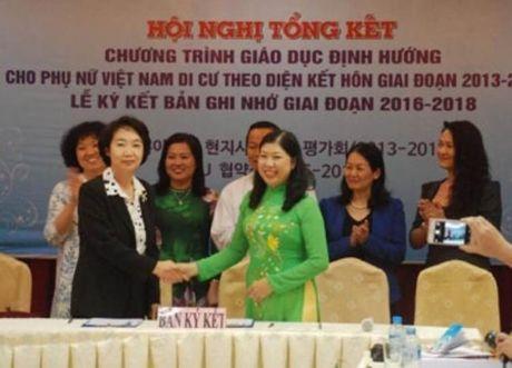 Can Tho: Khai mac Dai hoi dai bieu Phu nu TP Can Tho lan thu XIII, nhiem ky 2016-2021 - Anh 1