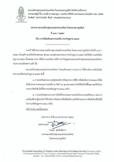 Thai Lan dung moi hoat dong bong da de tuong nho Quoc vuong Bhumibol Adulyadej - Anh 2