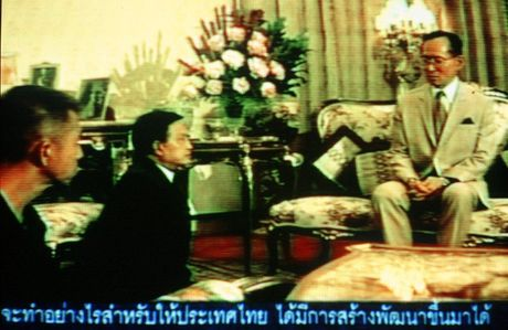 Tuong dao chinh quy phuc Quoc vuong - Buc anh chan dong lich su Thai Lan - Anh 1