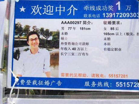 Kham pha khu cho ky la chuyen mai moi hon nhan o Trung Quoc - Anh 10