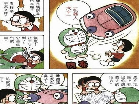 Xe tu lai - Bao boi cua Doraemon da xuat hien tai My - Anh 1